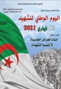 gazdag nő keres férfit házasságra algériában 2021- ben